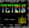 How to Satisfy Your Tetris Cravings on macOS