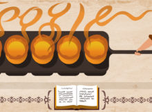 Google honors Hannah Glasse, first popular cookbook writer, with a Google doodle